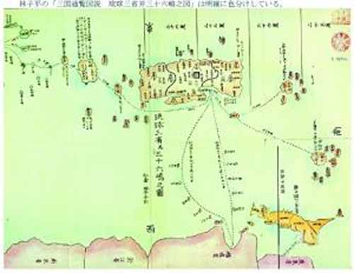 日本吞并中国琉球群岛