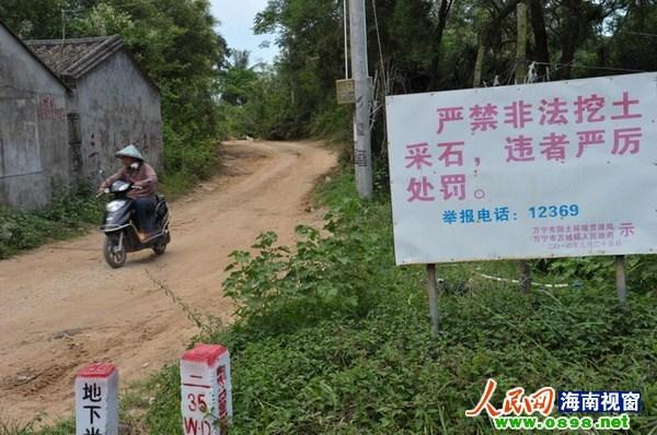 据附近的裕民村村民介绍,近几年发生的意外事故有:溪林村的杨德雄在