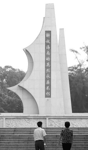 海口金牛岭解放海南岛战役烈士陵园成示范基地