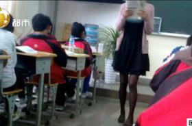 美女老师穿黑丝袜诱惑_