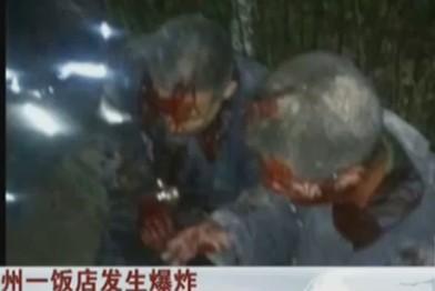 河南永城官员李新功强奸猥亵儿童被执行死刑