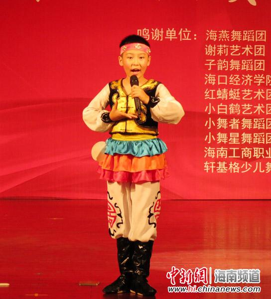 第八届中国青少年艺术节海南选拔赛开赛