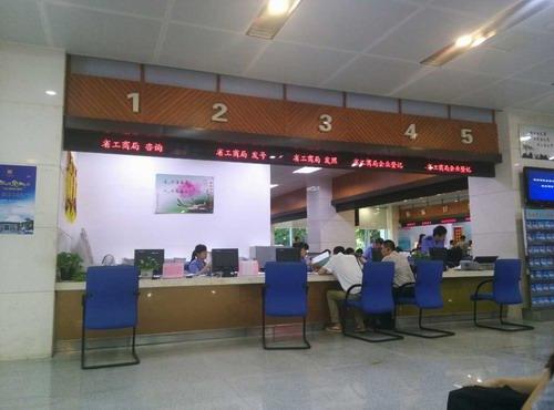 注册海南开头企业注资要1000万元 网友质疑