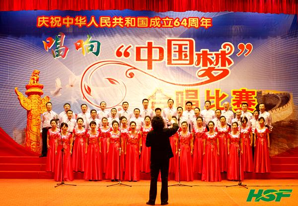 财务工作者的中国梦