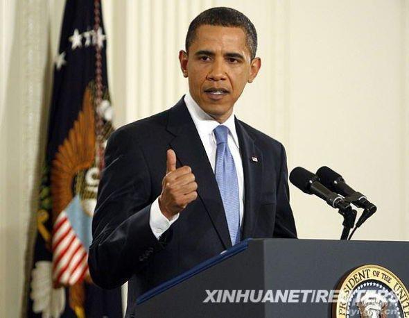 lol奥巴马视频解说_合金装备价格抢先爆料易大师皮肤价格最贵