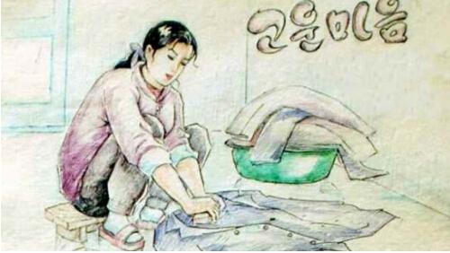 朝鲜公开宣传画称其表达生活a情趣革命情趣(图激情帝国情趣论坛图片