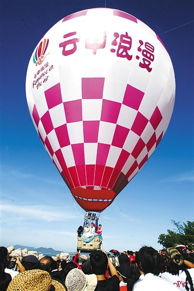 在三亚的一场婚礼上,新娘杨云乘坐热汽球从天而降。海南日报记者 程范淦 王凯 摄