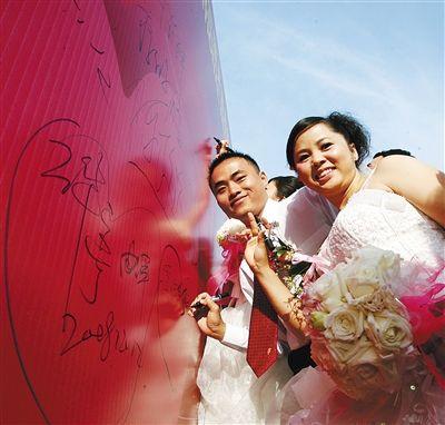 天涯海角的浪漫婚礼