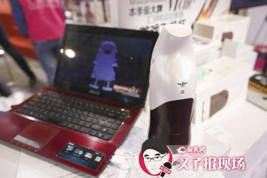 上海金粉展首日;日本女模特、成人等轮番上阵香水情趣艺人费蒙图片