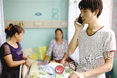 重庆 女童/图为受伤女童