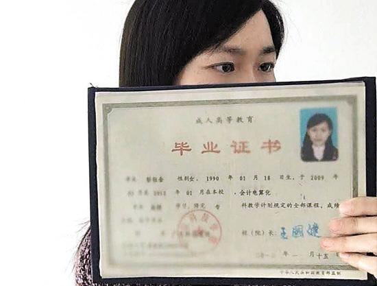 女子读3年大学毕业证是假的 后2年学费班主任