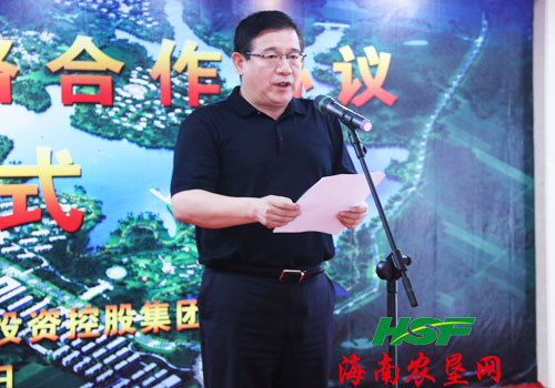 海南农垦与万宁市政府签署战略合作协议(图)