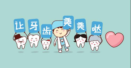 海南口腔医院将启动征集牙齿矫正疑难病例公益