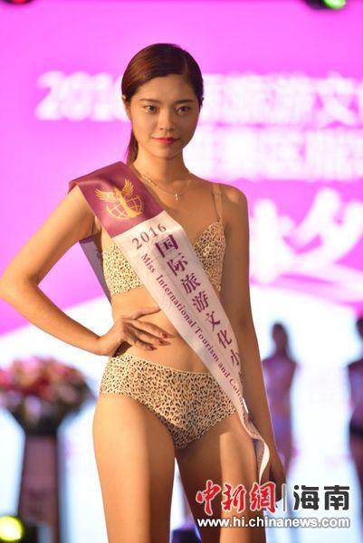 2016国际旅游文化小姐三亚选拔赛8月18日正式启动,比赛将于2016年9月中旬正式开启海选,预计10月底结束。