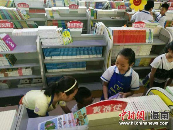 小小志愿者走进海南凤凰新华书店开展社会实践