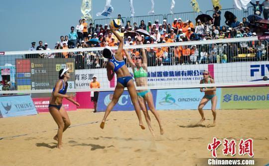 夏欣怡无缘世界沙滩排球巡回赛钦州公开赛决赛