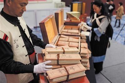 7日,150卷丽江纳西族东巴经手抄本捐赠收藏仪式在国家博物馆举行。新京报记者 浦峰 摄