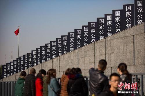 12月11日,市民在侵华日军南京大屠杀遇难同胞纪念馆外参观。 泱波 摄