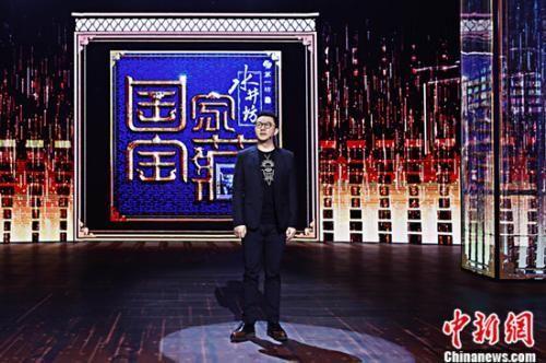 郭涛登台讲述国宝今生故事