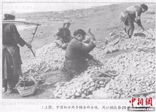 新津妇女用手锤击碎石块,用以铺设B-29跑道 成都市档案馆供图