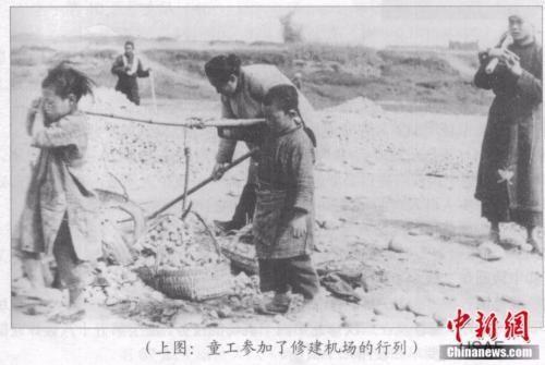 童工参加了修建新津机场的行列 成都市档案馆供图
