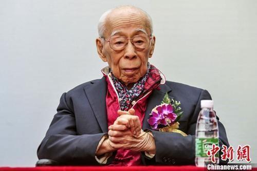 资料图:饶宗颐。中新社记者 陈骥旻 摄