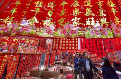 海南民众购年货 红红火火迎春节