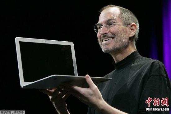 资料图片:苹果公司创始人史蒂夫·乔布斯。