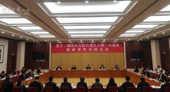 3月3日下午,参加十三届全国人大一次会议的海南代表团,在住地举行了第一次全体会议。海南日报特派记者李英挺摄