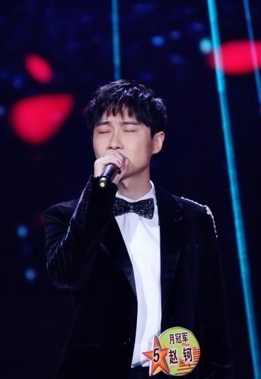 歌手赵节_戏曲流行歌曲_网上很火一首和戏曲结合的歌 - 电影天堂
