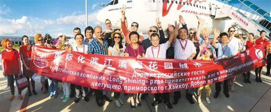 2017年7月11日,莫斯科⇌海口直飞定期航线正式开通。图为俄罗斯客人抵达海口受到热烈欢迎。本报记者 张茂 通讯员 高珏 摄