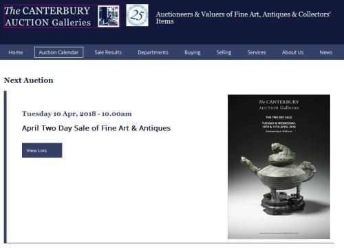 """将拍卖""""虎鎣""""的英国拍卖行网站。网页截图"""