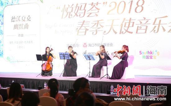 2018春季天使音乐会海口温情奏响。