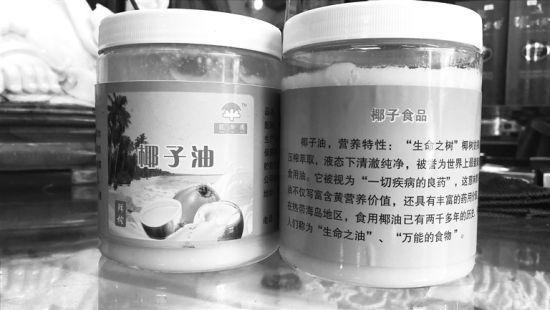 外包装标签不符合规定的椰子油。