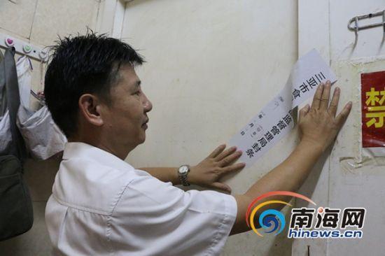 三亚食药监执法人员在御粱坊三亚和平街门店的仓库前贴上封条。南海网记者叶俊一摄