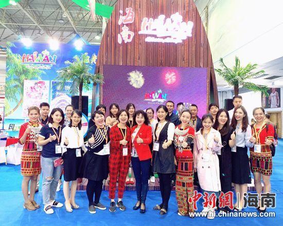 海南呀诺达雨林亮相2018中国-东盟博览会旅游展