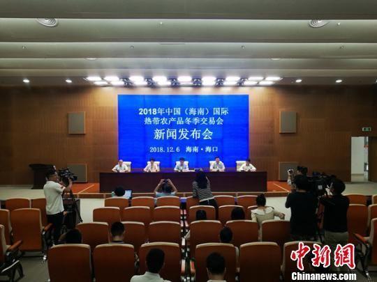 http://www.hi.chinanews.com/hnnew/2018-12-07/U63P16T1D478419F8DT20181207080016.jpg