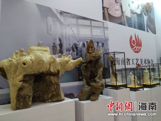 2018海口国际沉香产业发展大会举行