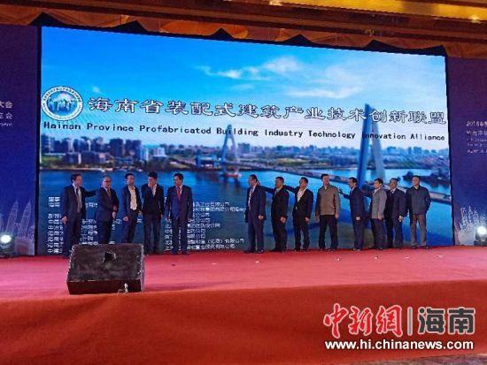 2018中国推动建筑产业现代化技术交流大会在海口举办