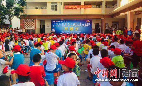 海口市第十一届和平、幼儿园国际象棋联赛开幕北京市小学小学里图片