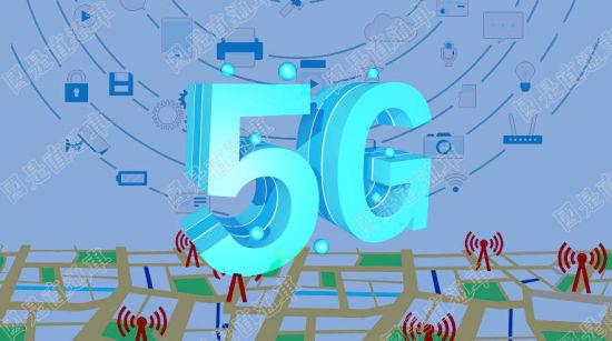 琼海、海口入选三大运营商首批5G城市名单
