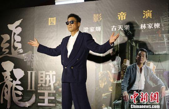 6月10日晚,香港演员梁家辉带着新作品《追龙2》出席台湾首映发布会,并分享电影拍摄过程中的趣事。中新社记者 欧阳开宇 摄
