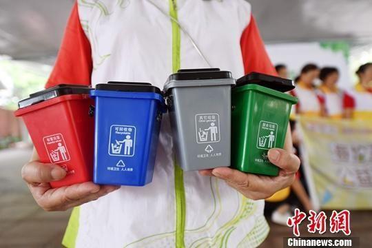 生活垃圾拟分4种个人罚款超上海