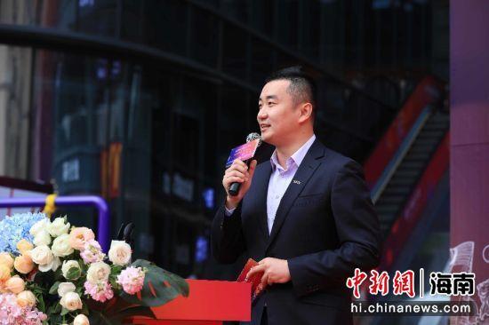 融创海南公司品牌总监郭冠超致辞。主办方供图
