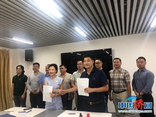 海南省海外留学归国人员协会与湛江市侨界海外留学归国人员协会签署合作框架协议。陈昌达摄