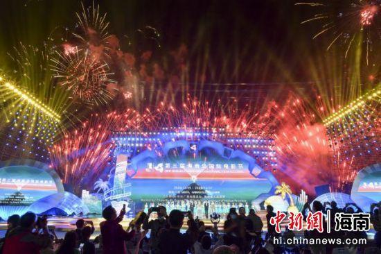 第三届海南岛国际电影节开幕 189部中外影片展映