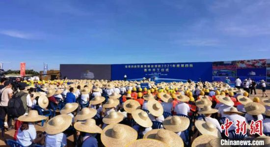 海南自由贸易港建设项目2021年度第四批集中开工仪式主会场7月13日在海口举行。 尹海明 摄