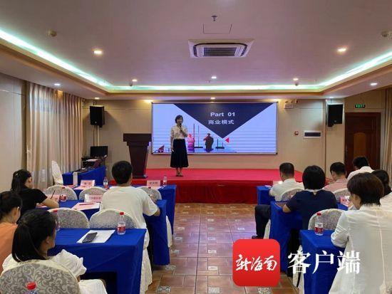 7月20日下午,2021年海南自贸港创业大赛东部地区宣讲会活动在万宁市开讲。主办方供图