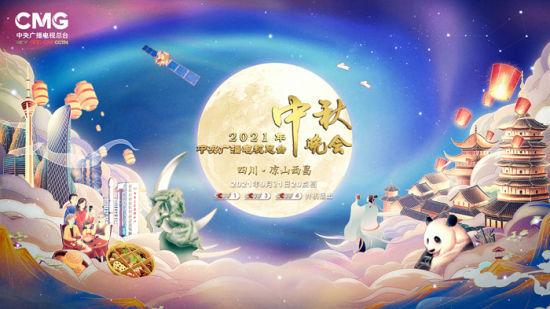 凤凰娱乐平台央视