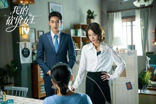 凤凰娱乐平台《我的砍价女王》聚焦砍价师 吴谨言挑战创业女性